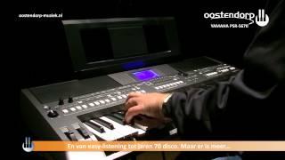 Yamaha PSR-S670 | Sound & Performance