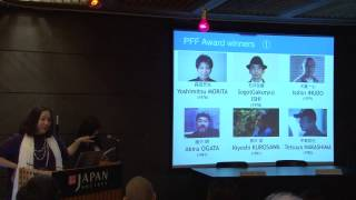 Japan Cuts 2016   Japanese Film Culture In & Out Of Japan