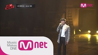 Trainee KIHYUN - HYEYA@1st debut mission (메인보컬 기현 - 혜야 @ 1차 데뷔미션) I NO.MERCY 2화