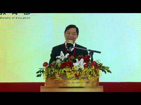 106年節約能源表揚大會 教育部國教署主任秘書林明輝致詞
