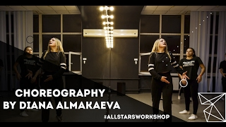 Night Lovell- Trees of the valley Choreography by Диана Алмакаева All Stars Workshop