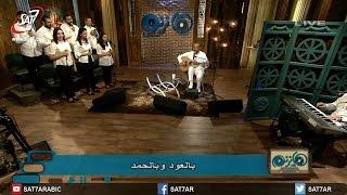 ترنيمة ملكوت الله جوانا - المرنم ماهر فايز - برنامج هانرنم تاني