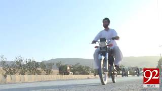 27 year old young man starts his election campaign on motorbike | 11 July 2018 | 92NewsHD