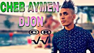 CHEB AYMEN DJON LIVE ANNABA 2018 ( Ki Ytih El Lil Nkhaf ) - الشاب أيمن كي يطيح الليل نخاف