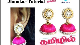 How to make Silk Thread Jhumkas in Tamil at home for beginners width=