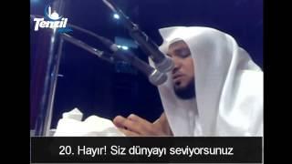 Kabe İmamı Şeykh Maher Al Mueaqly -  Kıyamet Suresi [Canlı]