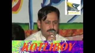 Raja Qamar Islam & Raja Nadeem Akhtar - Bewal (P3 Saif-Ul-Malook) width=