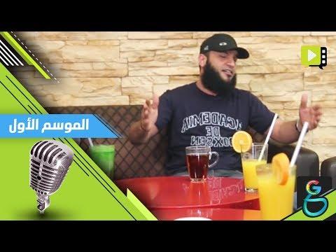 ألش رخيص | عبدالله الشريف