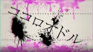 【nobodyknows+ 】 ココロオドル 【PV】