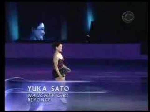 "Yuka Sato: ""In These Shoes?"" ""Naugthy Girl"""