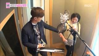 Jang Wooyoung and Park Seyoung YY COUPLE (MY SECRET LOVE)