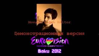 Kamran Azizov feat Samira Efendiyeva..mpg
