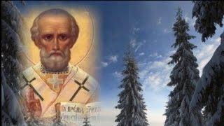 Помогай, Николушка - Отец Евгений (Самаркин)