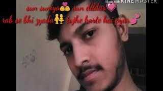 Sun Soniya Sun Dildar Song By ShabuRaiyan 2018