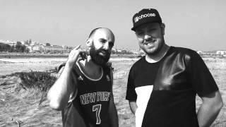 Mundo Segundo & Sam the Kid (Summer Party Marco de Canaveses 2014)
