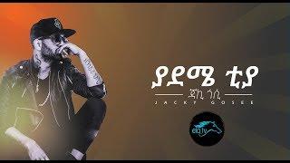 Ela Tv   Jacky Gosee   Yaa Demee Tiyaa   New Ethiopian Music 2019   [ Official Lyric Video ]