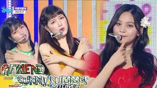 [Comeback Stage]GFRIEND - Sunny Summer ,  여자친구 - 여름여름해  Show Music core 20180721