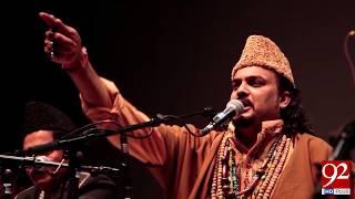 Amjad Sabri's second death anniversary observed   22 June 2018   92NewsHD