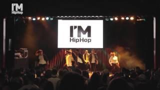 I'M HIP HOP. 9ª Edición. DREAMBOX by Javi & Dave.