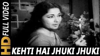 Kehti Hai Jhuki Jhuki Nazar | Suman Kalyanpur | Zindagi Aur Khwab 1961 Songs | Meena Kumari