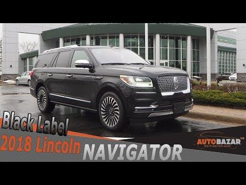 Lincoln Navigator Individual