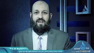 تشاهدون من السبت إلي الأربعاء فى رمضان برنامج  بوضوح  أحمد نصر مع نخبة من العلماء