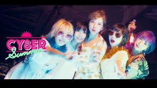 CY8ER   サマー (Official Music Video)