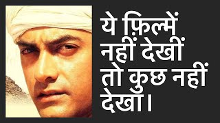 Top 10 Bollywood Movies of All Time (HINDI) | Best Hindi Films Ever width=
