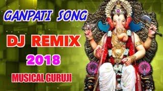 Ganesh Chaturthi DJ Remix Song 2018 | Whatsapp Status
