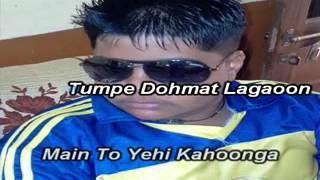 Na Koi Dil Mein Samaya  VICKY ROY 09825291936