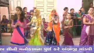 Live Navratri Garba - Hey Aabh Ma Ugyo Chhe Chandalo Ne Kai