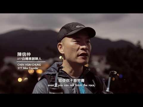 superace ultra marathon taiwan