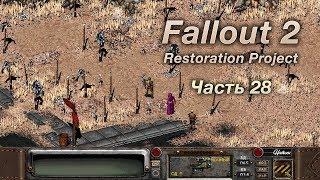 Download fallout 2 restoration project прохождение Video 3GP