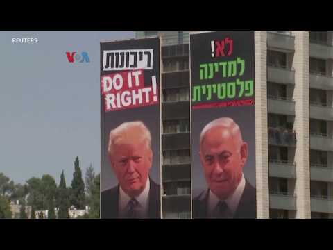 Pencaplokan Tepi Barat oleh Israel