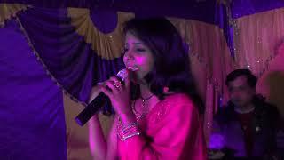 मैथिलि बिबाह गित Maithali Bibah Geet 2018