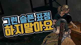 [김기열 배그] 사막에서 만난 그녀~ ㅠ.ㅠ