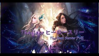 Thailaco TSB ! Live Stream