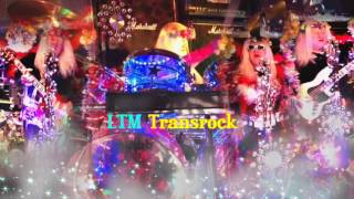 Yeah,hey,hey,hey,hey do the Rock N Roll K   Kristel Transrock's song and show