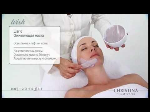 Купить Сыворотка для лица Christina Wish Rejuvenating Serum (шаг 3), видео, цена