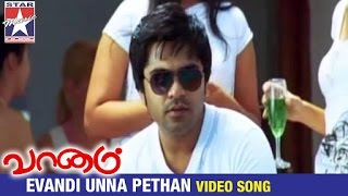 Evandi Unna Pethan Video Song | Vaanam Tamil Movie Songs HD | Simbu | Anushka | Yuvan Shankar Raja width=