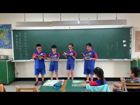 六上 國語第一課 詩歌朗誦 在天晴了的時候