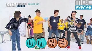 (Weekly Idol EP.256) K-POP Cover dance battle part.2 'Up&Down'