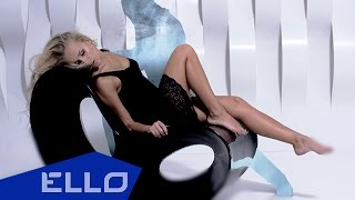 Таня Трофимова - На расстоянии / ELLO UP^ /