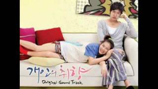 4MINUTE - Creating Love (Personal Taste OST)