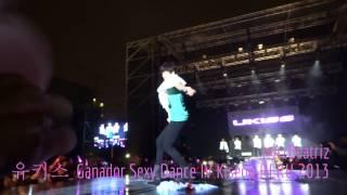 U-KISS (유키스) Ganador Sexy Dance IV Kiseop PERU 2013