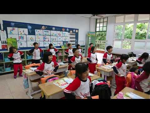 閩南語第三課-2 - YouTube