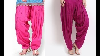 Patiala Model Pant Cutting & Stitching width=