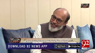 Exclusive interview with Owais Raza Qadri| 18 Nov 2018 | 92NewsHD