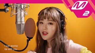 [Studio Live] 키썸(Kisum) - In the Rain
