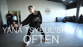 The Weeknd - Often (Kygo Remix)   Choreography by Yana Tsybulʹskaya   D.Side Dance Studio